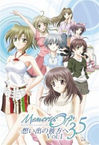 Anime: Memories Off 3.5