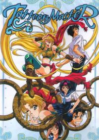 Anime: Tattoon Master
