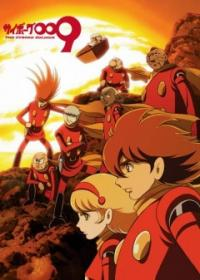 Anime: Cyborg 009: The Cyborg Soldier
