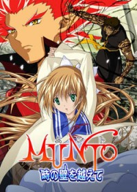 Munto 2: Beyond the Walls of Time
