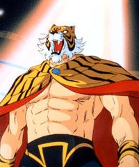 Anime: Tiger Mask Nisei
