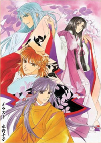 Anime: In a Distant Time: Priesterin des weißen Drachens