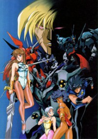Anime: Hyper-Combat Unit Dangaioh: The Ultimate Transformers