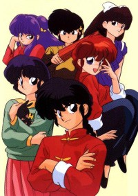 Anime: Ranma 1/2 (Staffel 2+)