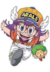 Anime: Dr. Slump