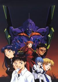 Anime: Neon Genesis Evangelion