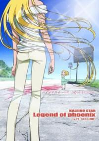 Anime: Kaleido Star: Legend of Phoenix - Layla Hamilton Story