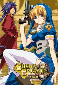 Anime: Chrono Crusade