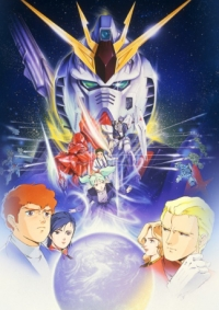 Anime: Mobile Suit Gundam - Char's Counter Attack