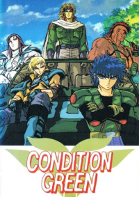 Anime: Inferious Wakusei Senshi Gaiden Condition Green