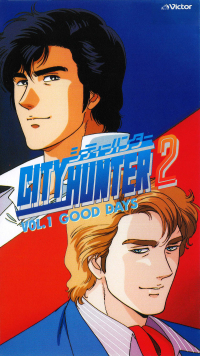 Anime: City Hunter: Ein Fall für Ryo Saeba 2
