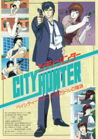 Anime: City Hunter: Million Dollar Conspiracy