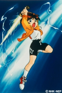 Anime: Soar High! Isami