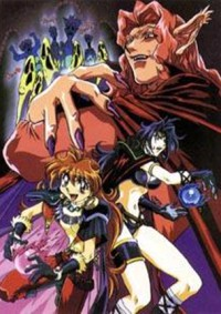 Anime: Slayers Excellent