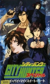 Anime: City Hunter: Goodbye My Sweetheart
