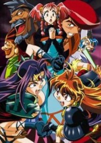Anime: Slayers Great: The Movie