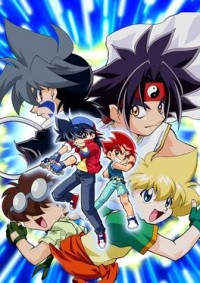 Anime: Beyblade G Revolution
