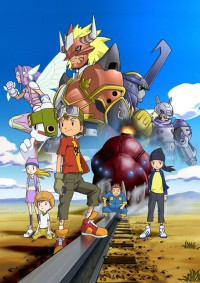 Anime: Digimon Frontier