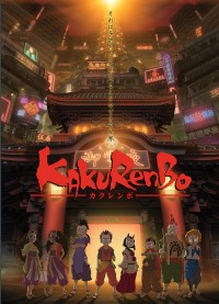 Anime: Kakurenbo: Hide and Seek