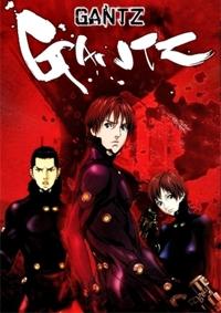Anime: Gantz