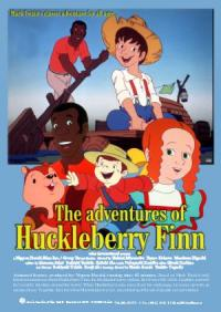 Anime: Huckleberry Finn