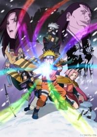 Anime: Naruto: The Movie - Geheimmission im Land des ewigen Schnees