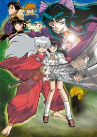 Anime: InuYasha - The Movie 2: The Castle Beyond the Looking Glass
