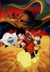 Anime: Dragonball Z - The Movie: Die Todeszone des Garlic.Jr