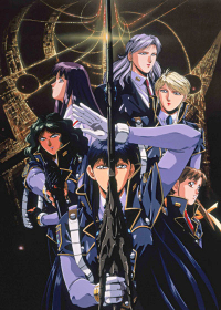 Anime: Silent Mobius: The Motion Picture