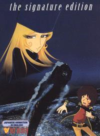 Anime: Galaxy Express 999 (1979)
