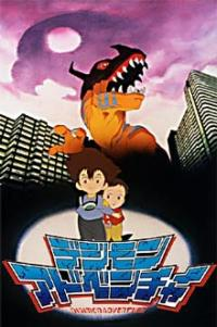 Anime: Digimon: Der Film (Teil 1)