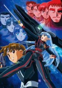 Anime: Banner of the Stars II