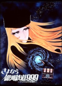 Anime: Adieu Galaxy Express 999