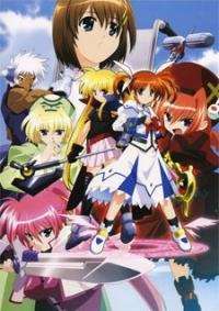 Anime: Magical Girl Lyrical Nanoha A's