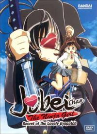 Anime: Jubei-chan the Ninja Girl: Secret of the Lovely Eyepatch