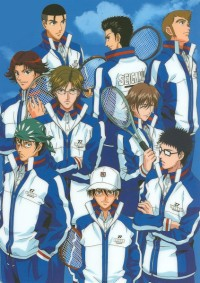 Anime: The Prince of Tennis