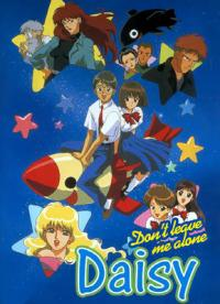 Anime: Don't Leave Me Alone, Daisy
