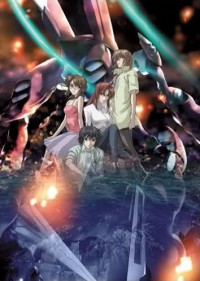 Anime: Fafner in the Azure: Right of Left