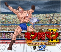 Anime: Ultimate Muscle (Chojin Crown Arc Part 2)