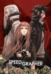 Anime: Speed Grapher