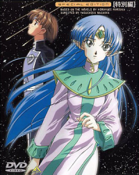 Anime: Crest of the Stars Movie
