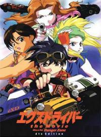 Anime: eX-Driver Danger Zone