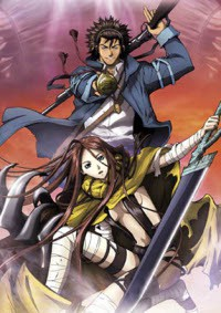 Anime: Blade of the Phantom Master: Shin Angyo Onshi