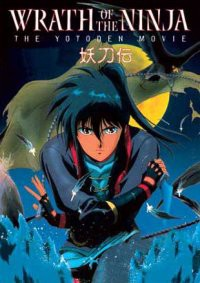 Anime: Wrath of the Ninja: The Yotoden Movie