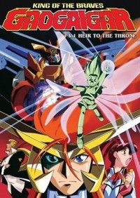 Anime: GaoGaiGar: King of the Braves