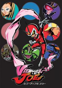Anime: Viewtiful Joe