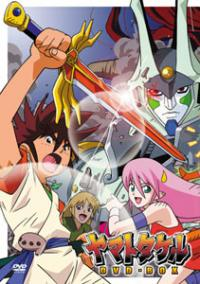 Anime: Yamato Takeru