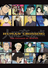 Anime: Human Crossing