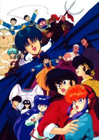 Anime: Ranma 1/2: Der Film - Big Trouble in Nekonron, China