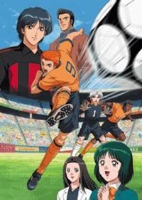 Anime: Hungry Heart